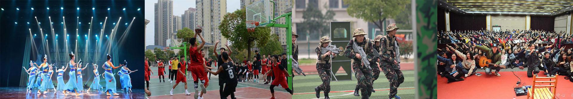 校yuan